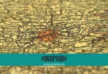 75 diferencias entre mapa y territorio