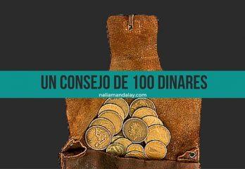 87 cuento los 100 dinares